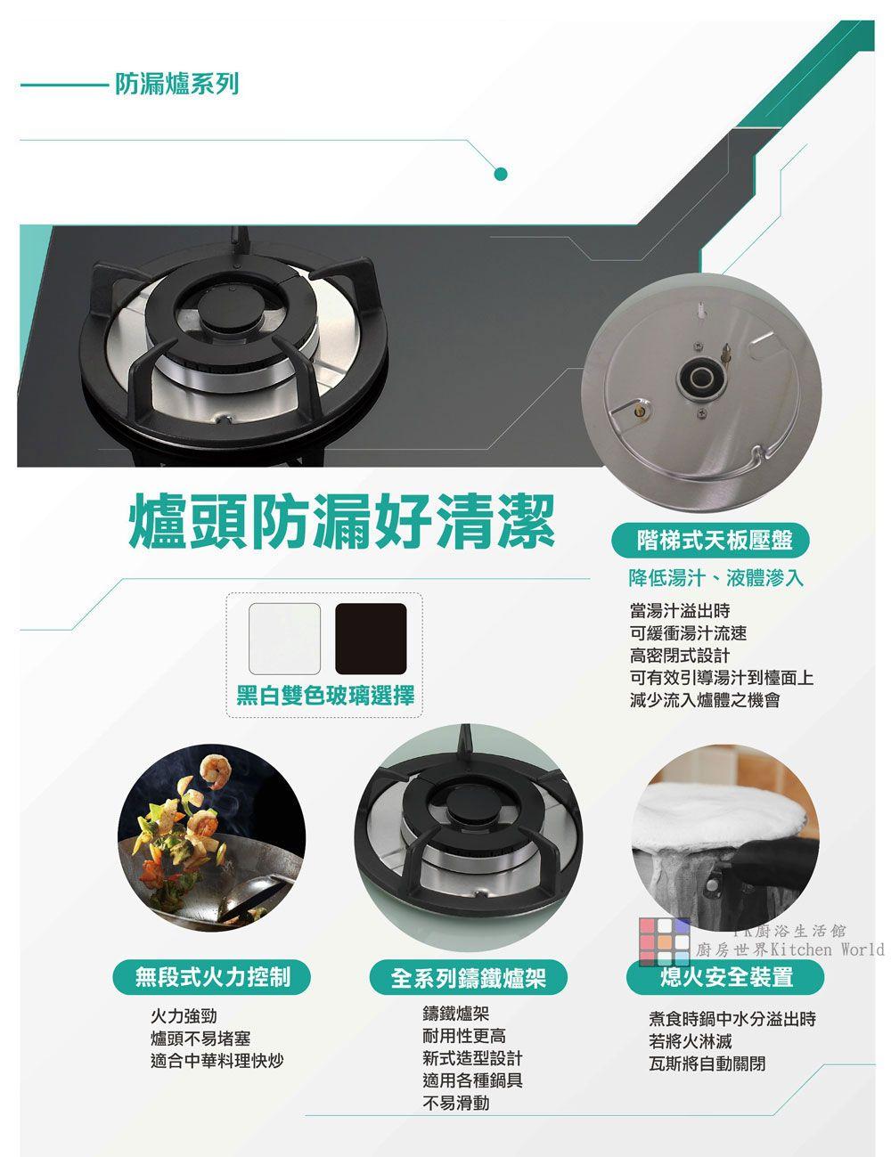 PK/goods/Rinnai/Gas stove/RB-100GH-DM-1.jpg