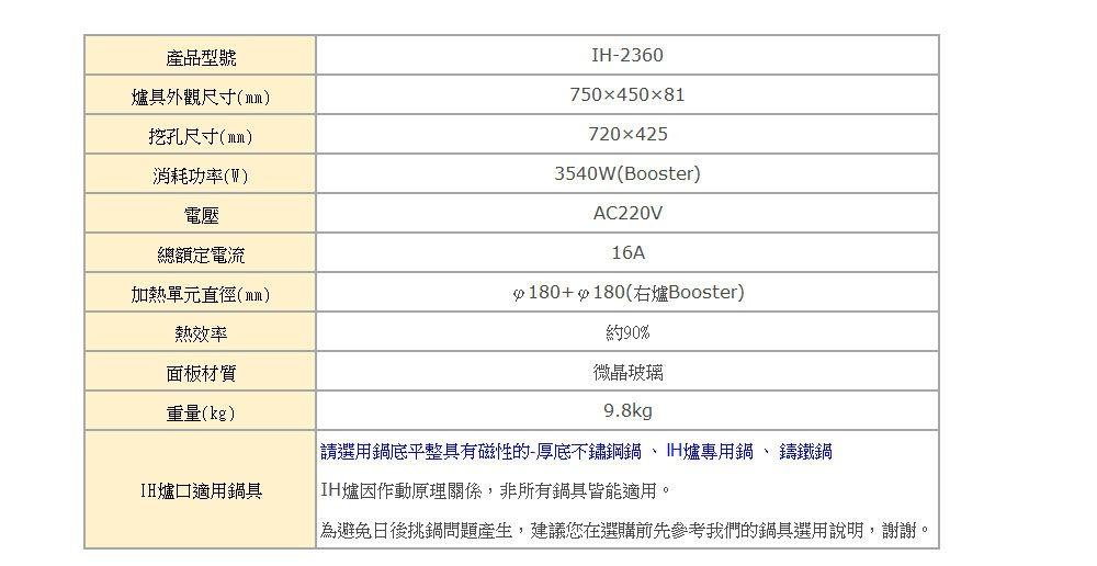 PK/goods/HOSUN/HOB/IH-2360-A-3.jpg