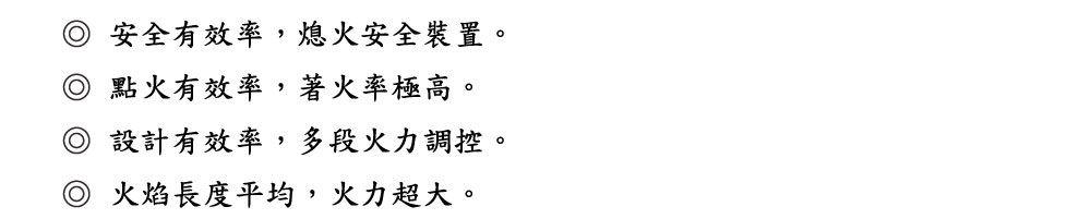 PK/goods/HOSUN/Stove/SC-2050-A-2.jpg