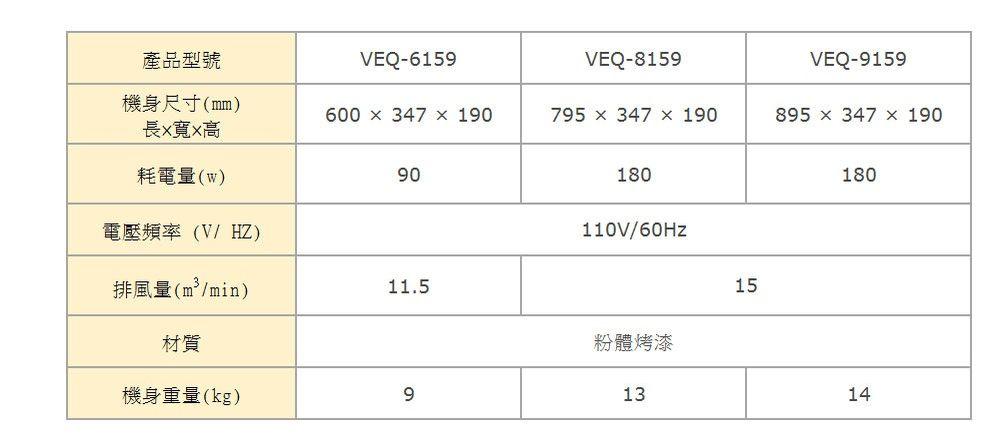 PK/goods/HOSUN/Hood/VEQ-6159-A-3.jpg
