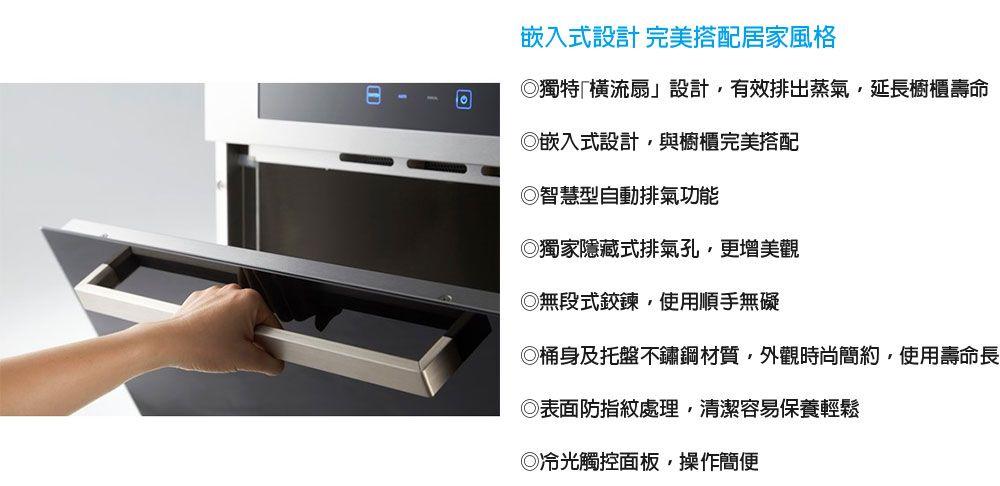 PK/goods/JTL/Oven/JT-7650-2.jpg