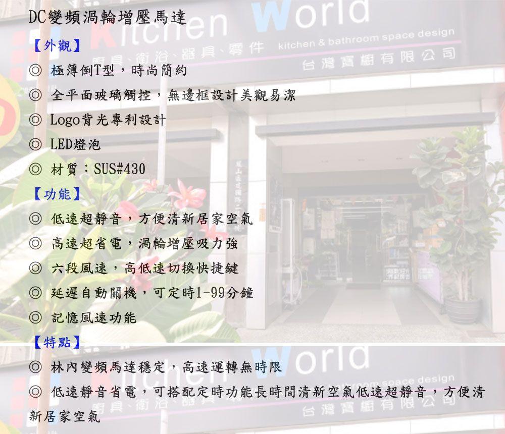 PK/goods/Rinnai/Hood/RH-9621-A-2.jpg