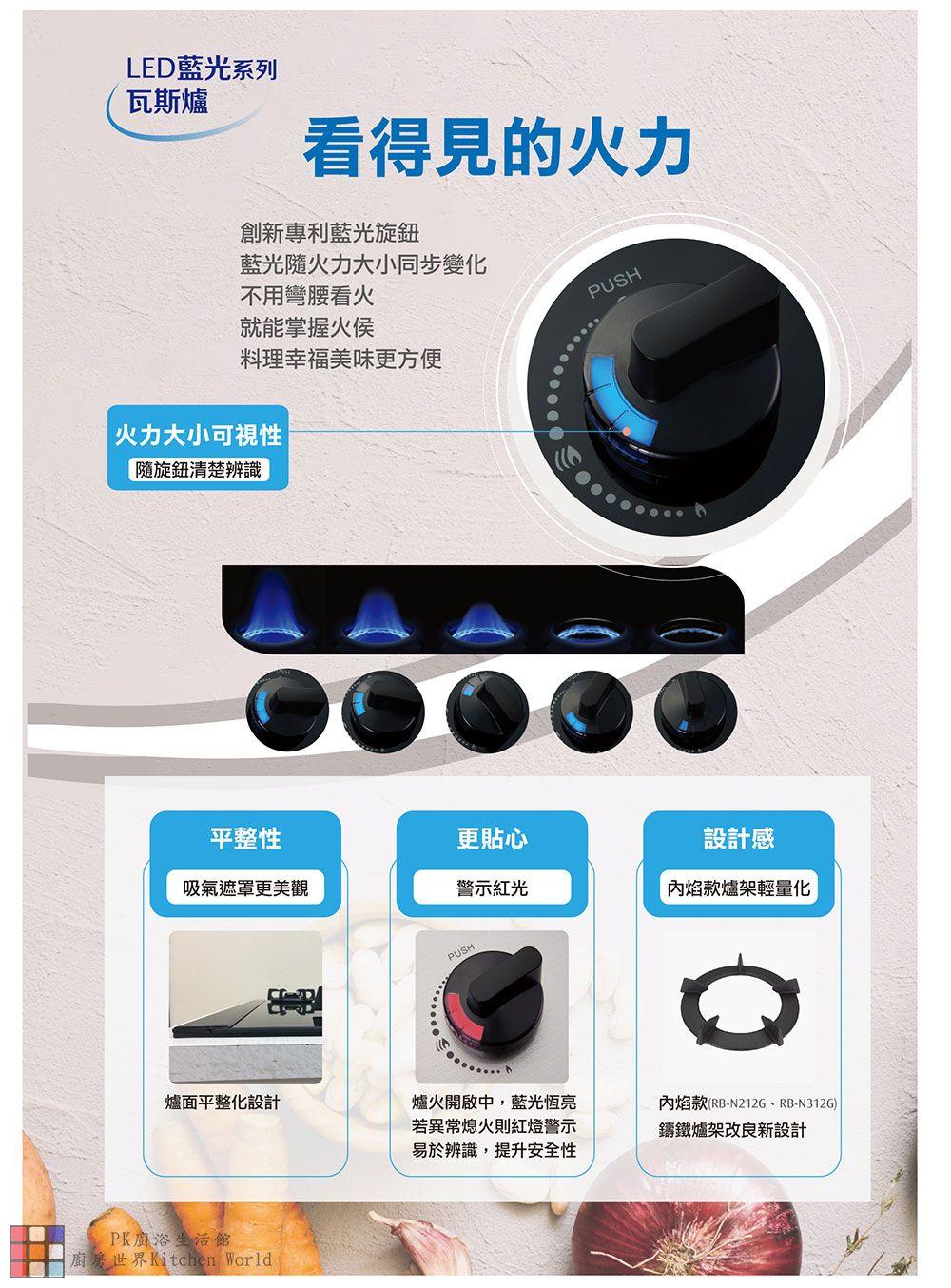 PK/goods/Rinnai/Gas stove/RB-F212G-DM-1.jpg