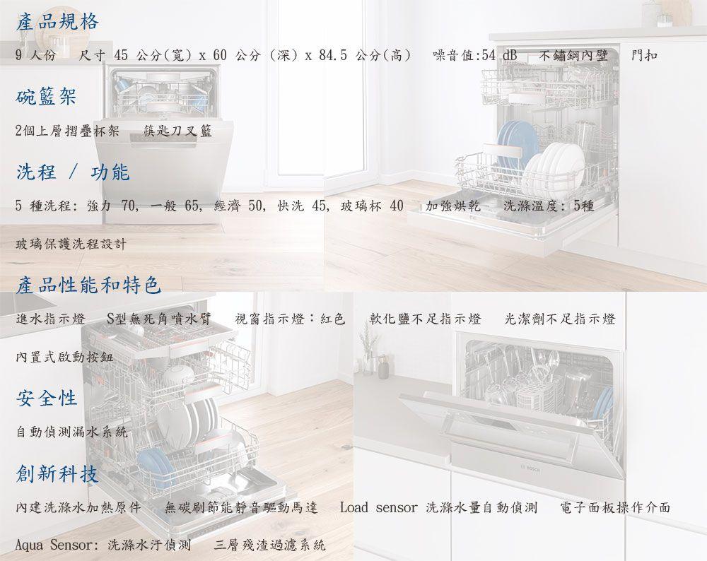 goods/BOSCH/DishWasher/SPS50E12TC-3.jpg