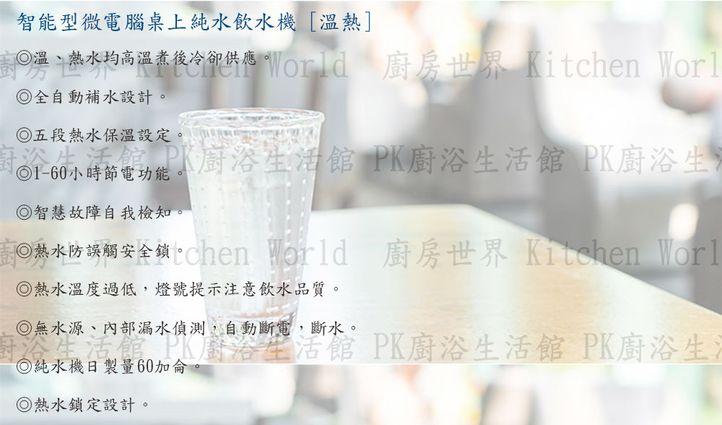 PK/goods/ACUO/UR-672BW-1-2.jpg